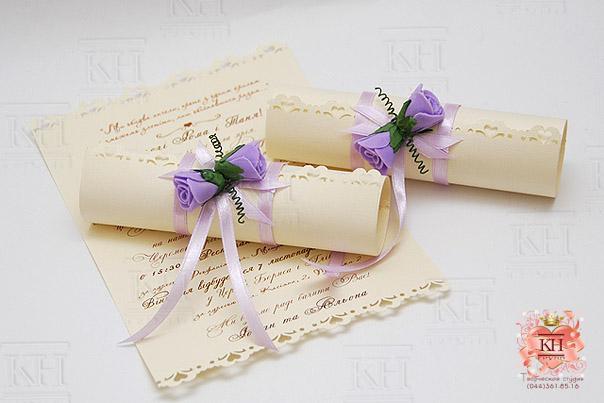 приглашения на свадьбу свитки