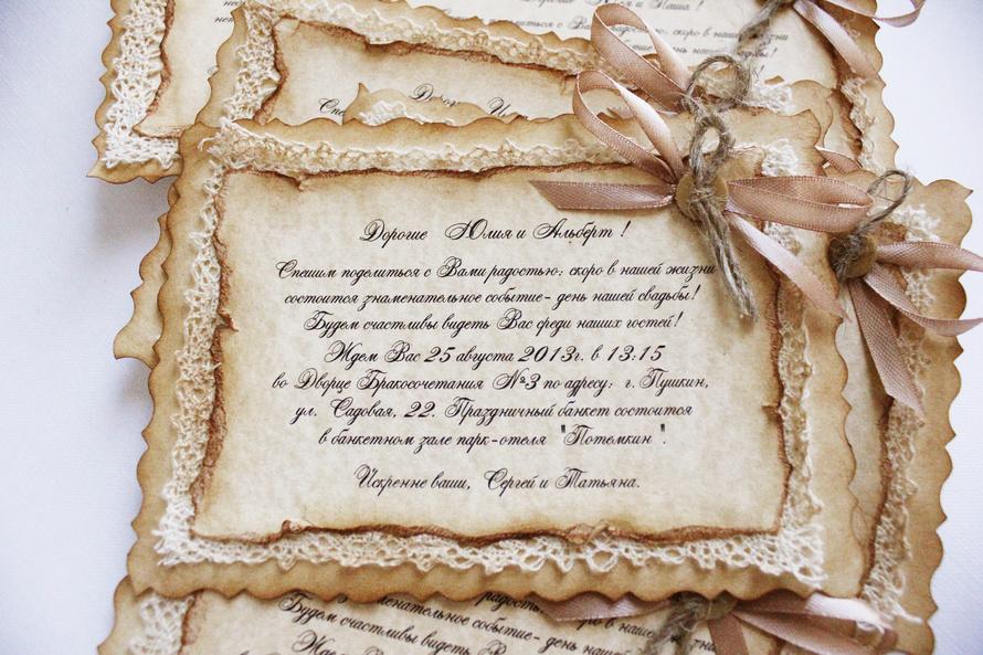 Свадьба в стиле ретро пригласительные