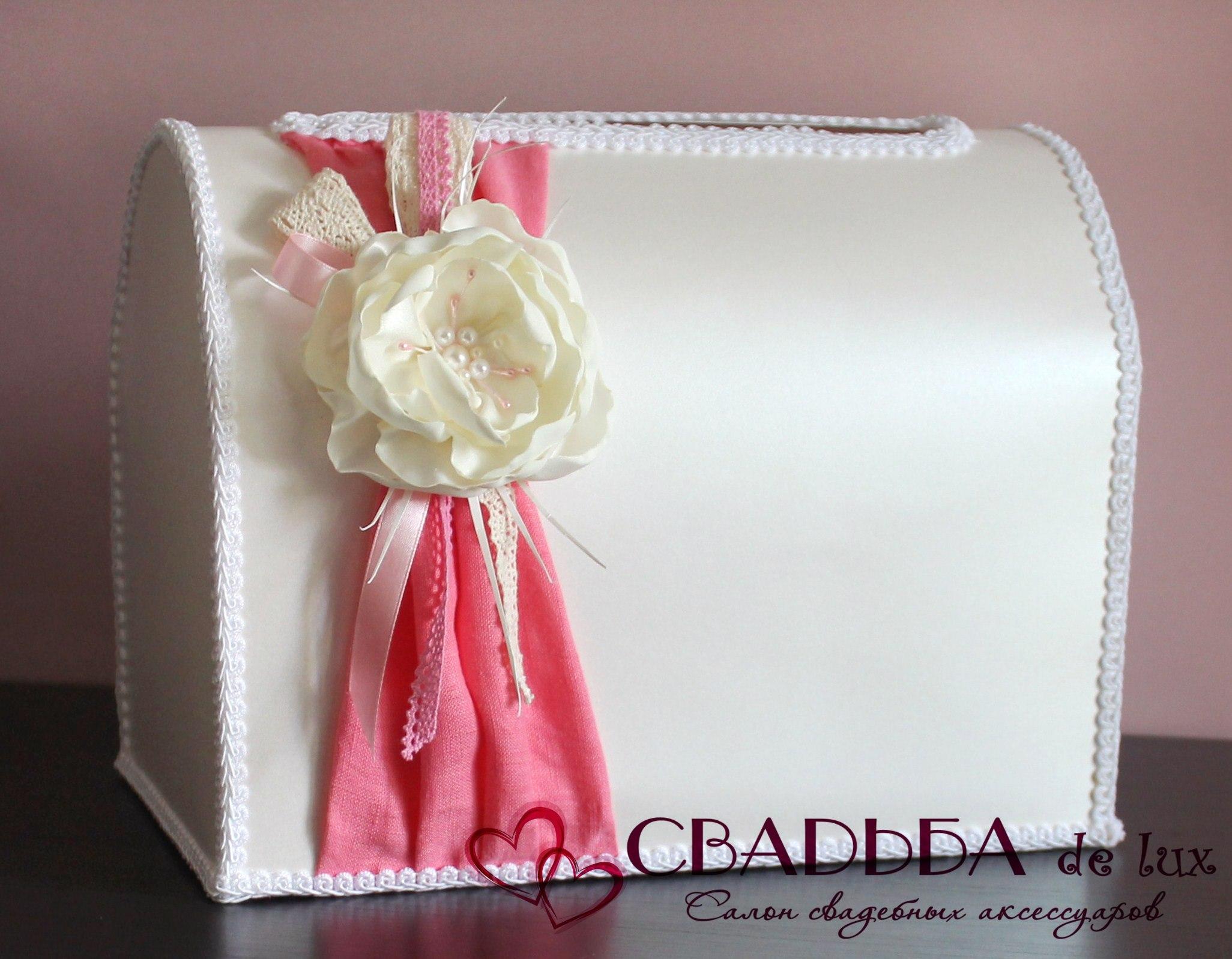 Сундук для свадьбы схема фото