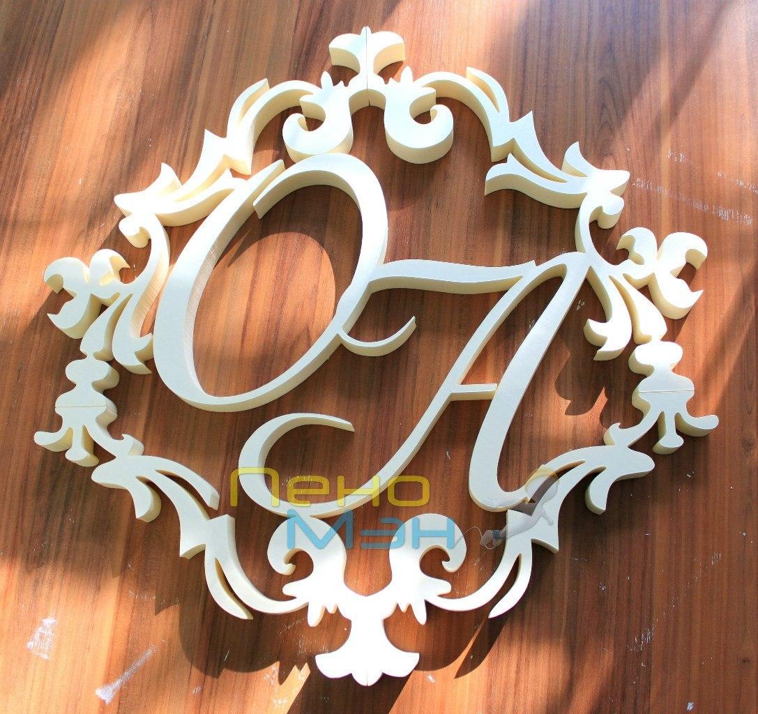 Как сделать буквы для свадьбы своими руками
