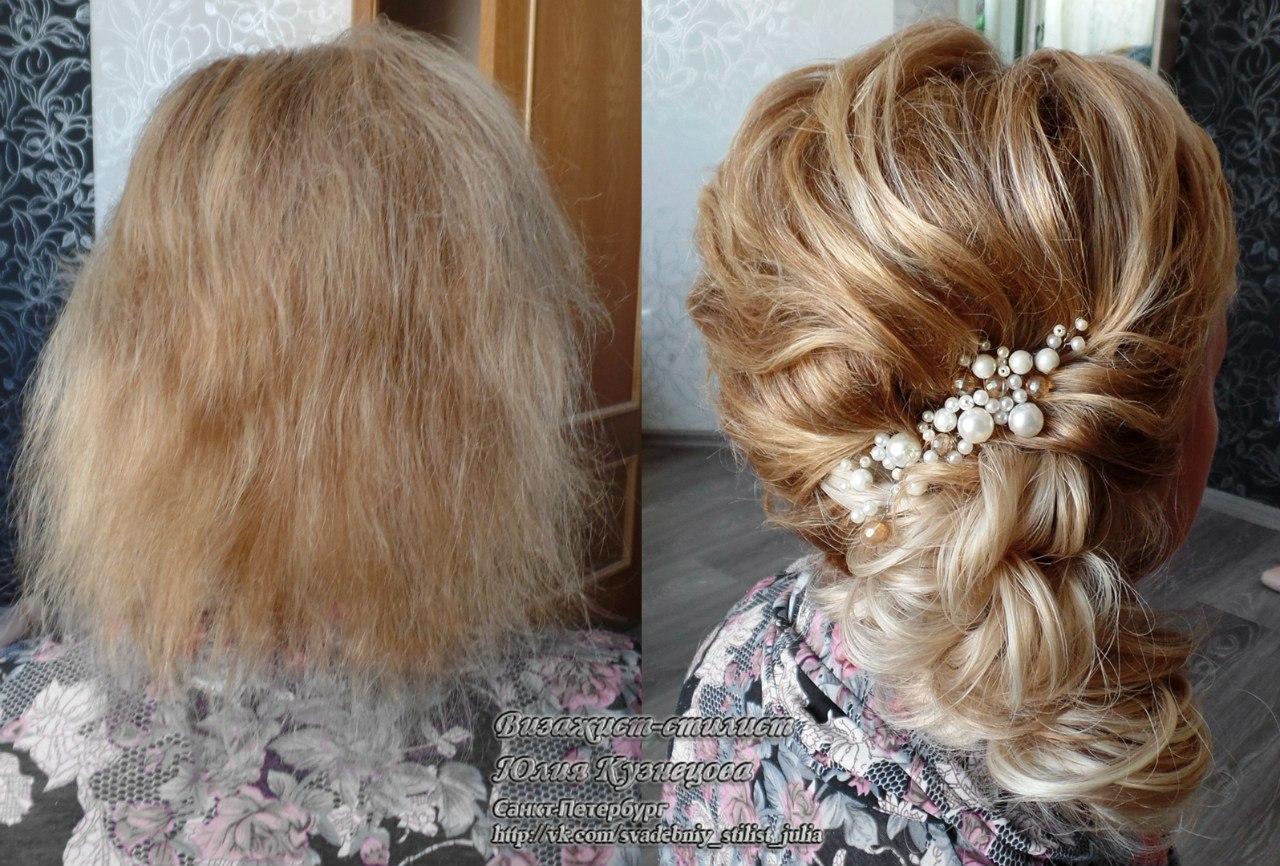 Волосы на заколке прически