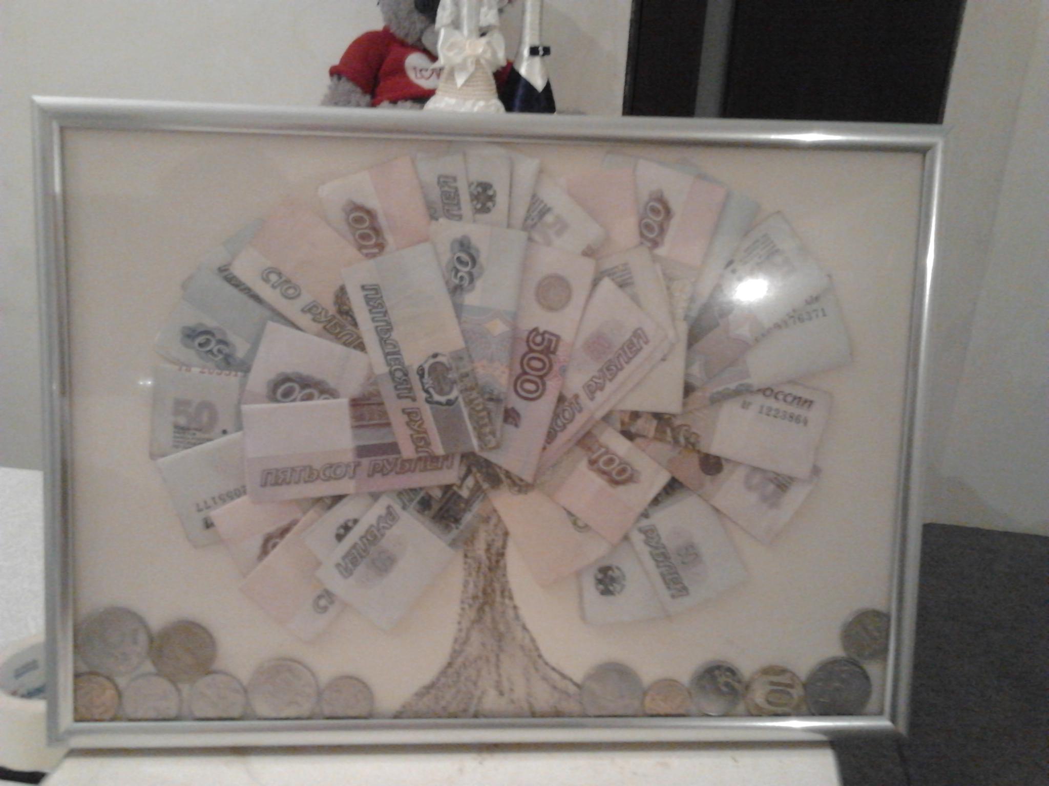 Днем рождения, оригинальные поздравления на свадьбу с вручением подарков из денег картинки