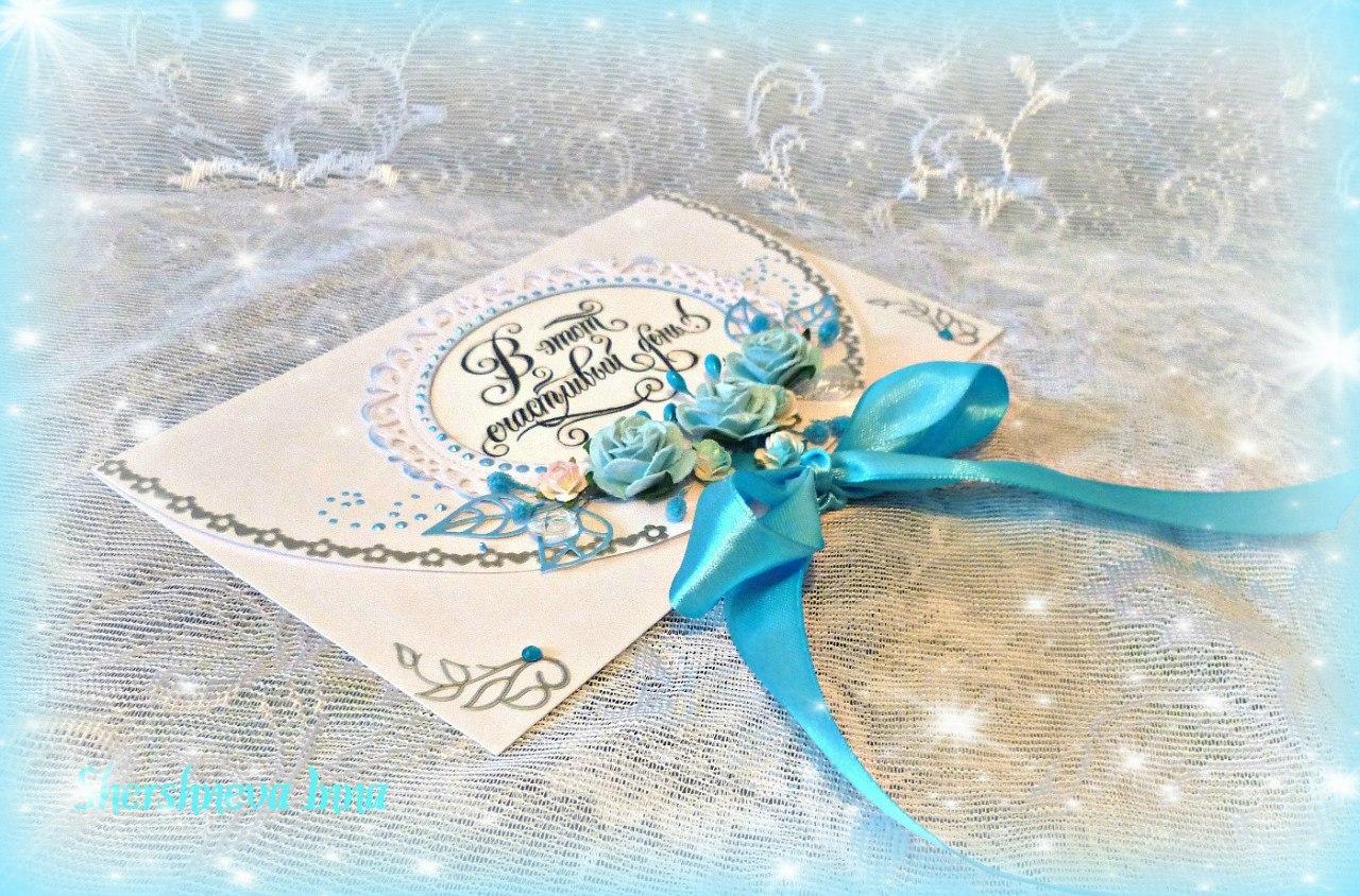 Поздравление с днём бирюзовой свадьбы