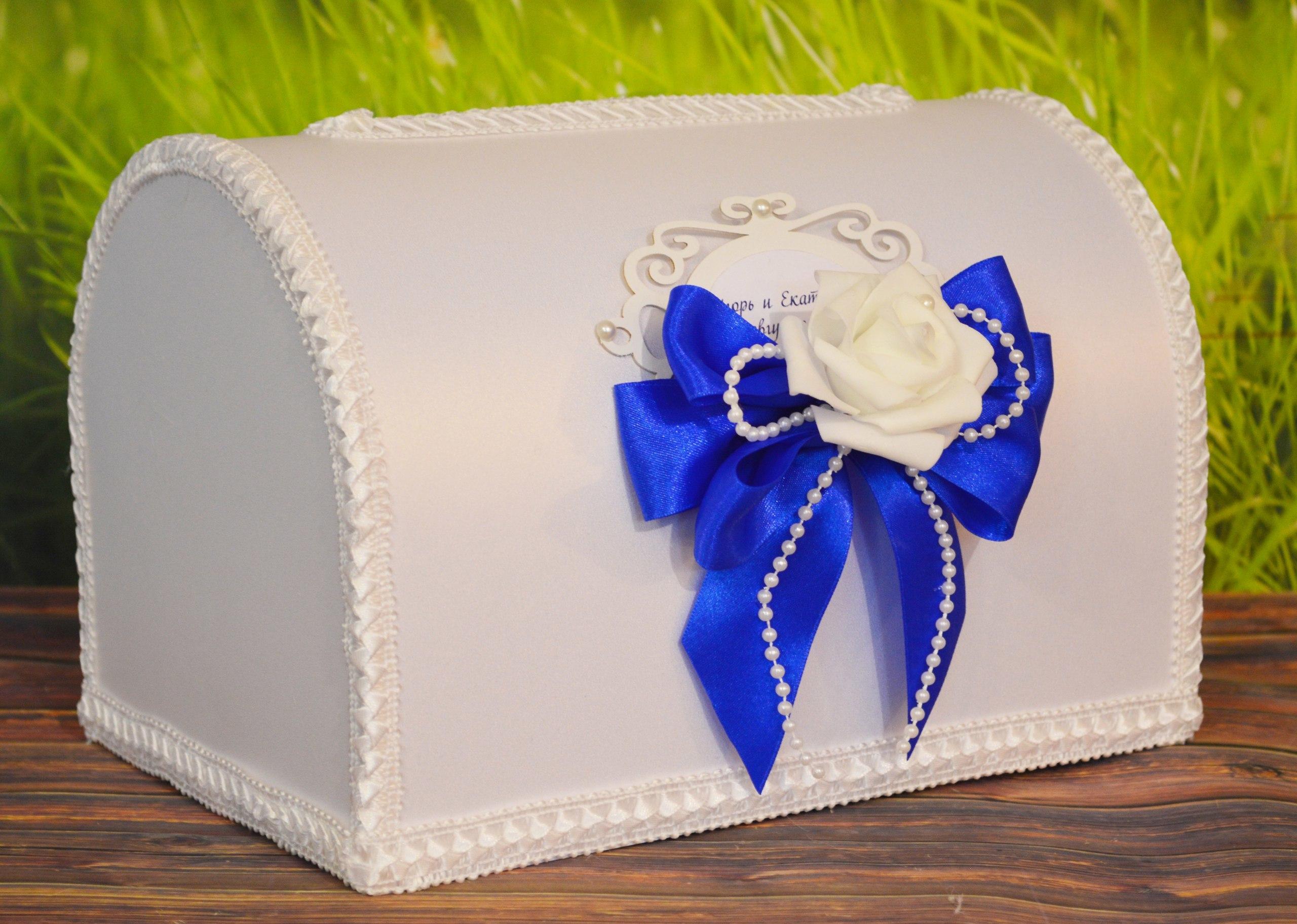 Открытку, свадебный банк для открыток
