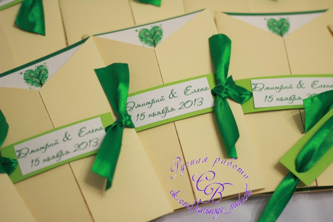 Поздравление с зеленой свадьбой молодо зелено