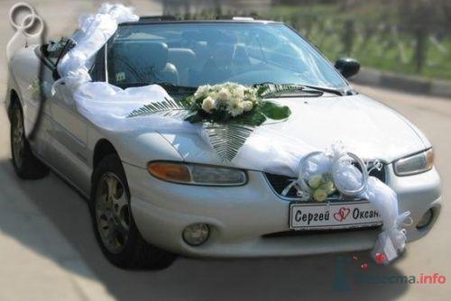 Кабриолет Chrysler Sebring - фото 13095 Невеста01