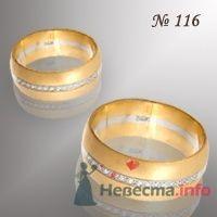 № 116 - фото 48296 Арт-Студия Алмаз - ювелирный салон