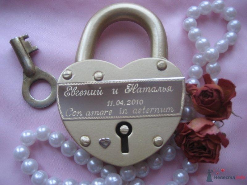 """Замок амбарный  золотое сердце с гравировкой - фото 66795 """"Свадебный Бум"""" - свадебные принадлежности"""