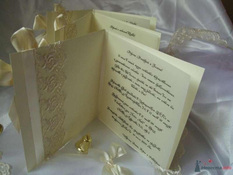 """Приглашение на свадьбу (внутренняя сторона) - фото 66812 """"Свадебный Бум"""" - свадебные принадлежности"""