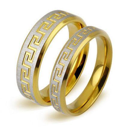 "Кольца на помолвку ""Без слов"""