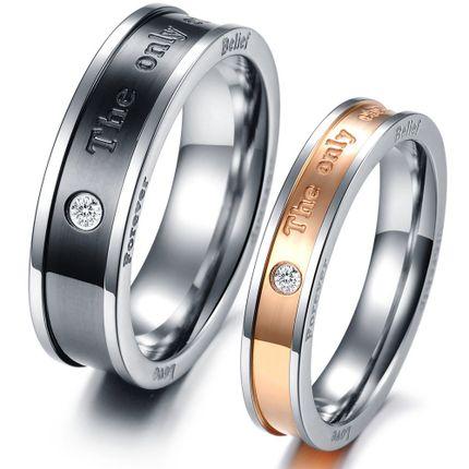 """Кольца для пар """"Единственная вечная любовь"""""""