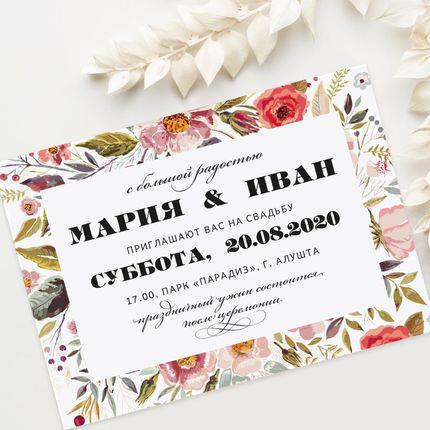 Яркие приглашения с розовыми и оранжевыми цветами