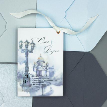 Приглашение Петербург
