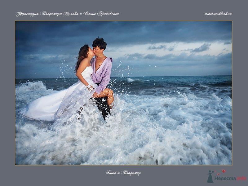 Фото 62020 в коллекции Свадебный фотоальбом Избранное - Фотостудия Елены Грабовской и Владимира Сомова