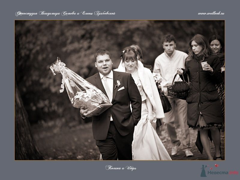 Фото 62069 в коллекции Полина и Игорь