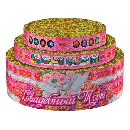 "Салют ""Свадебный торт"""