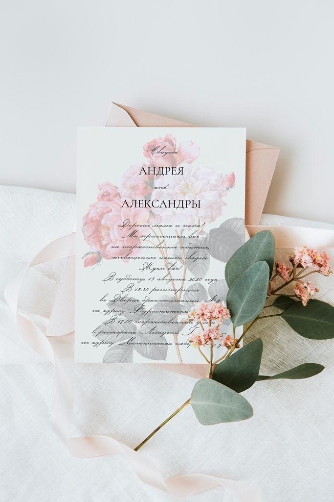 Фото 19778387 в коллекции Свадебное приглашение в классическом стиле - Alexandra Fedoseeva - свадебные приглашения