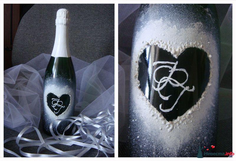 Бутылка шампанского, в качестве приза - фото 113719 Lustra