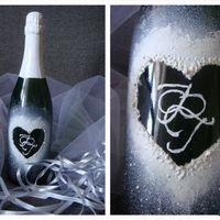Бутылка шампанского, в качестве приза