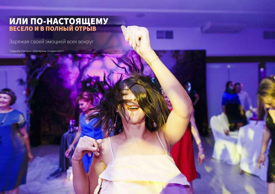 Фото 19829545 в коллекции Свадьба - Диджей Габитов Артем