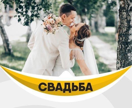 Фото 19953777 в коллекции Илья и Людмила - Ведущая Дарья Жилина
