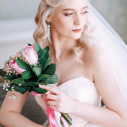 Образ невесты, цена от