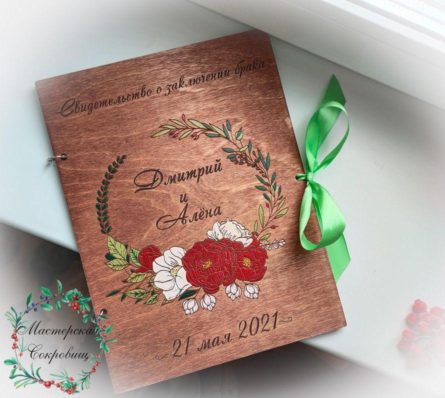 """Папка для свидетельства о браке """"Пионы"""""""