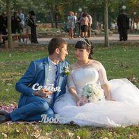 Наша невеста Евгения Искяндарова