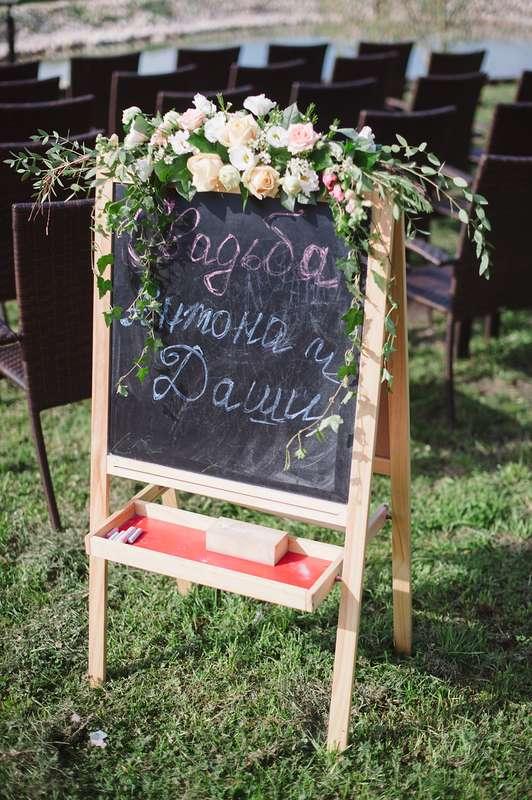 Фото 8983058 в коллекции Дарья и Антон. Выездная церемония - Duolab images — свадебные фотографии
