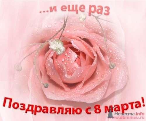 Фото 10786 в коллекции Поздравления - Ксюня