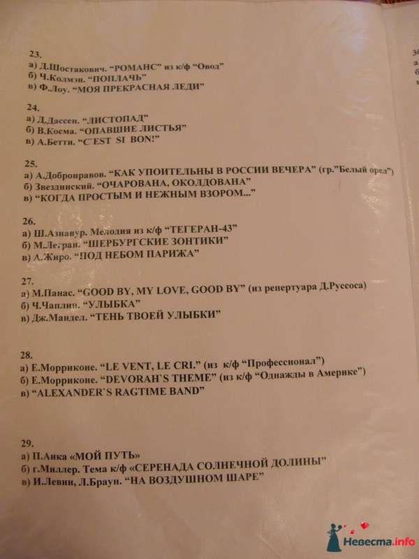 Репертуар Кутузовского ЗАГСа, стр. 4 - фото 95908 Rukkola