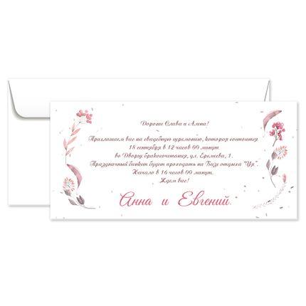 """Приглашение-карточка из серии """"Очаровательные бутоны"""""""