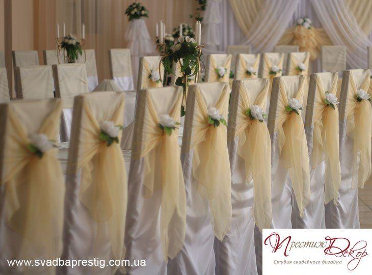 Фото 884303 в коллекции Мои фотографии - Студия свадебного дизайна Престиж Декор