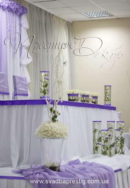 Фото 884307 в коллекции Мои фотографии - Студия свадебного дизайна Престиж Декор