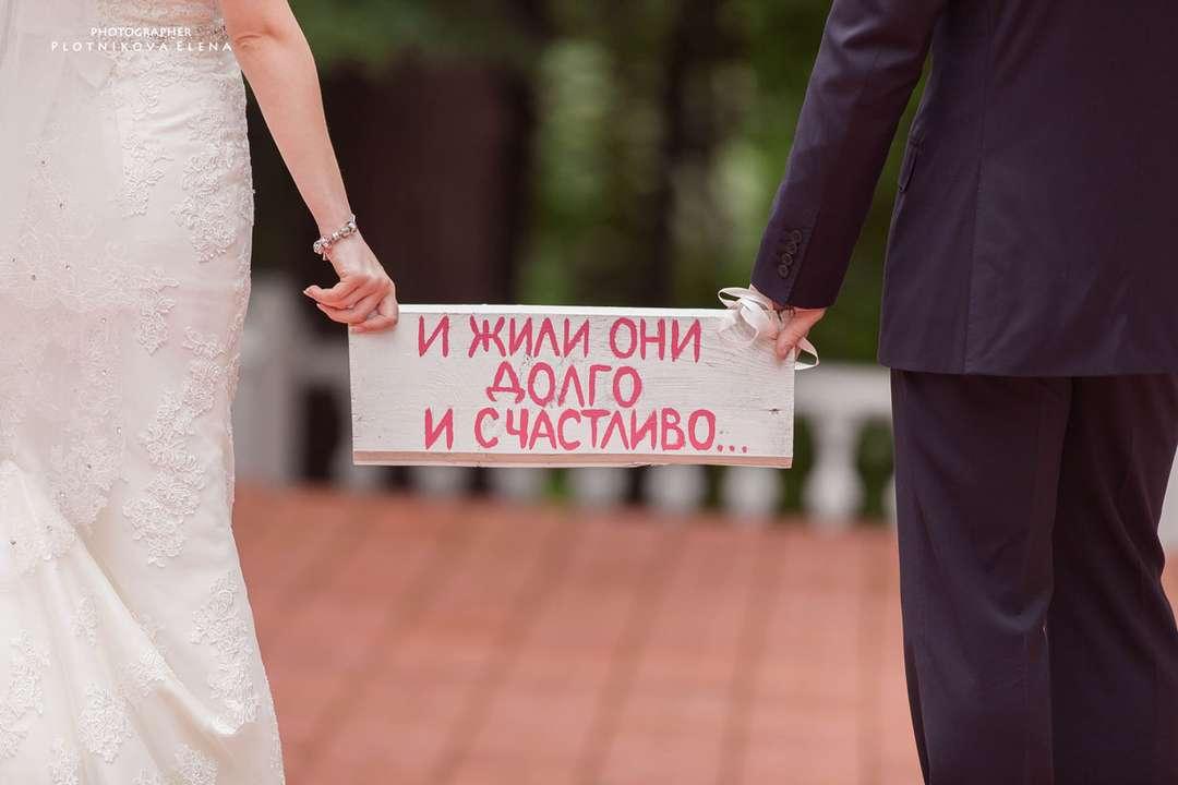 Картинки с смыслом свадебный