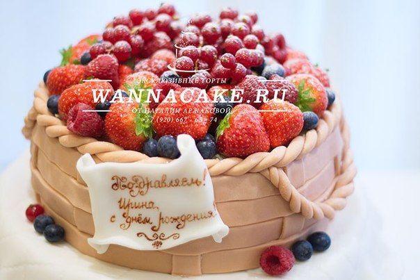 Свадебный торт корзинка фото