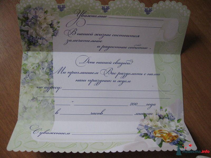 Фото 102376 в коллекции Все для подготовки Свадьбы. - Настасян
