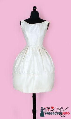 Фото 93258 в коллекции платья - Зюзя