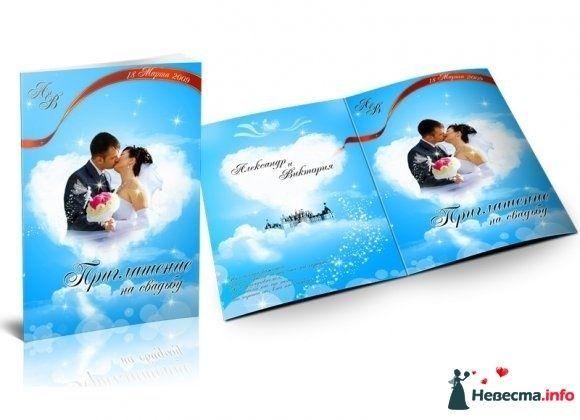 Свадебные приглашения в Саратове - фото 83046 Молодоженам.Ру - Фото и видеосъемка