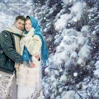 Зимняя свадьба , Ольга и Александр