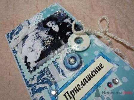 """Фото 72313 в коллекции свадебные приглашения и конверты ручной работы - """"Дом праздника"""" - свадебное оформление"""