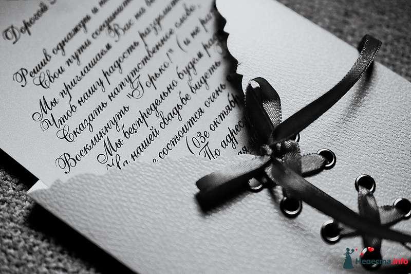 Приглашения на свадьбу - фото 89007 Свадебный фотограф. Татьяна Гаранина