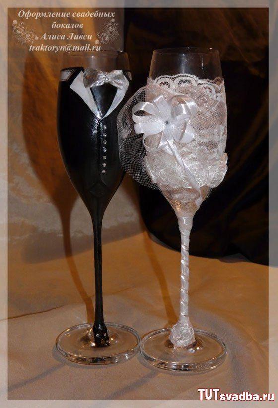 Мастер класс свадебные бокалы своими руками