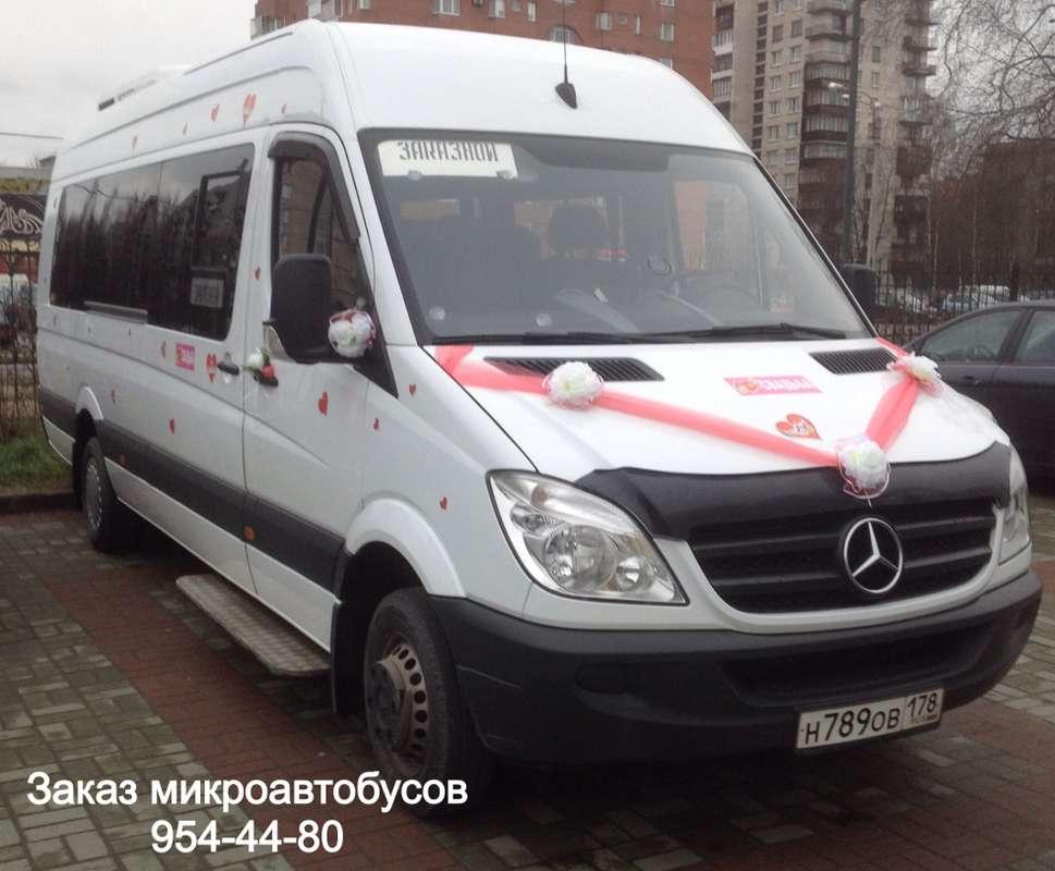"""Фото 1841705 в коллекции Мои фотографии - """"Mercedes"""" - аренда микроавтобуса на свадьбу"""