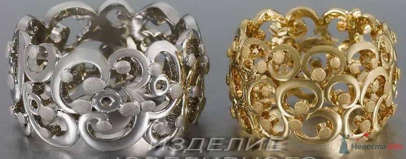 наши обручальные кольца