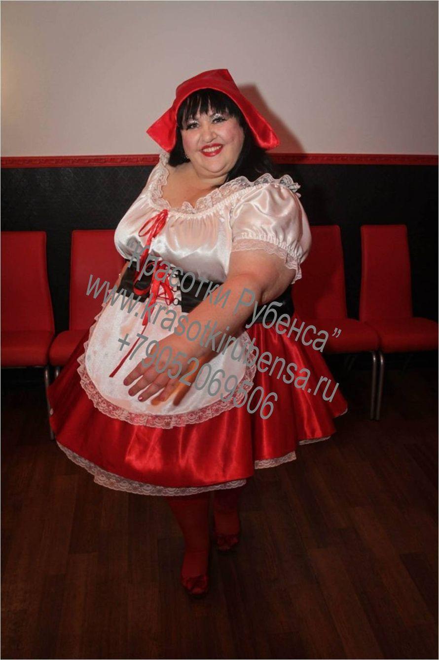 """Красная шапочка будет уместна на мальчишнике ! - фото 18977476 Шоу толстушек """"Красотки Рубенса"""""""