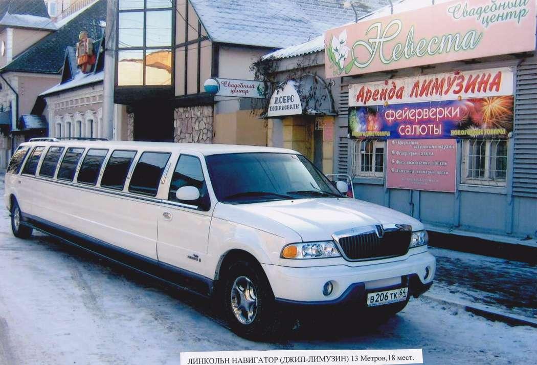 "Lincoln - Navigator LIM - фото 633613 Агентство ""Кортеж"" - аренда транспорта"