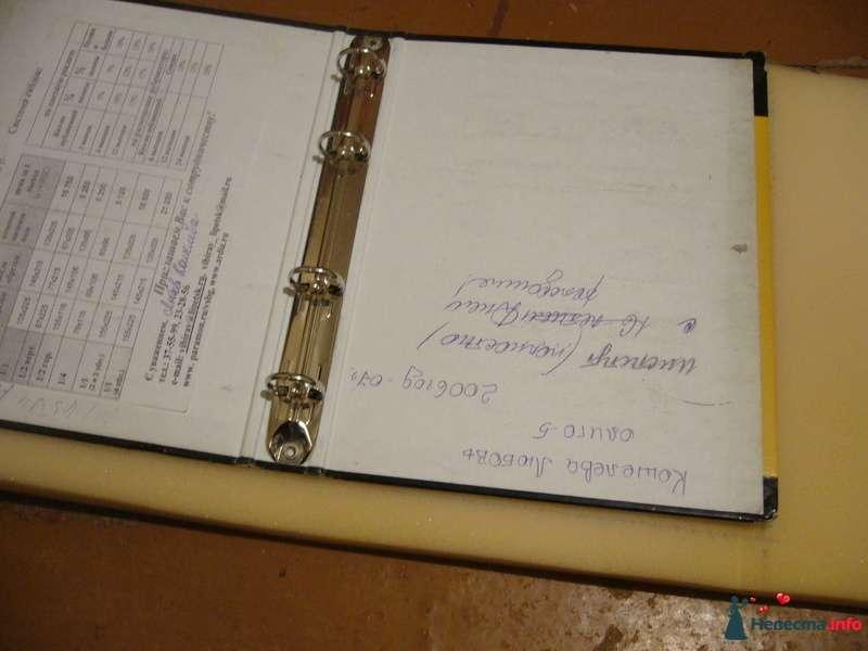 Фото 112259 в коллекции свадебные поделки - lyubushka