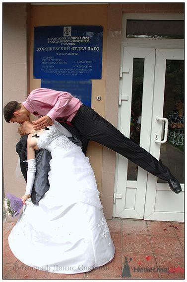 Фото 74863 в коллекции свадебные фото - Фотограф Денис Соколов