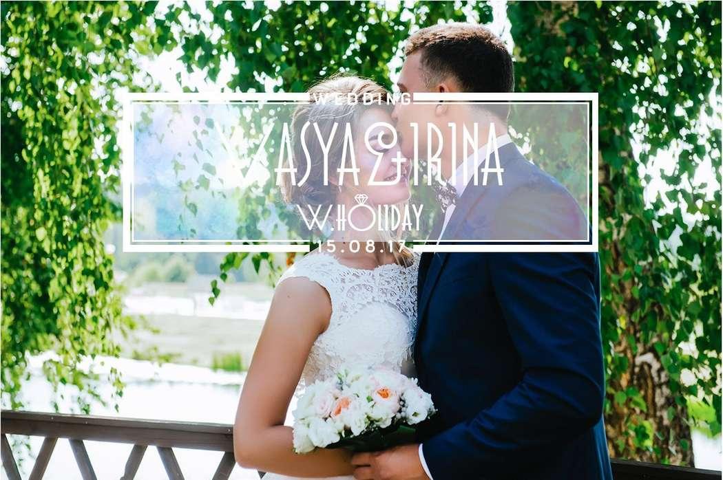 Фото 16856498 в коллекции Василий и Ирина - Студия свадеб W.Holiday